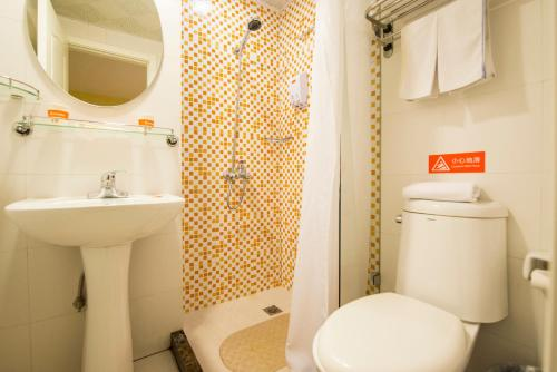 Home Inn Beijing Zhongguancun Landianchang photo 22