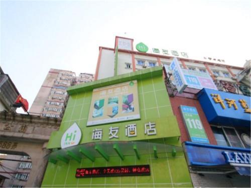 HotelHi Inn Shanghai Gonghexin Road Daning