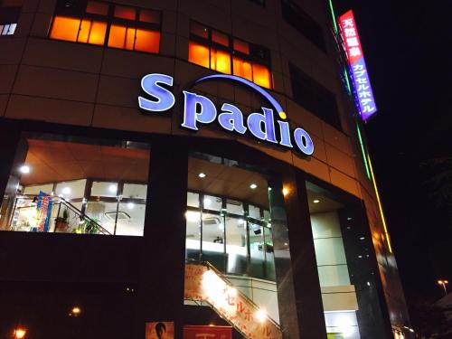 Sauna & Capsule Spadio