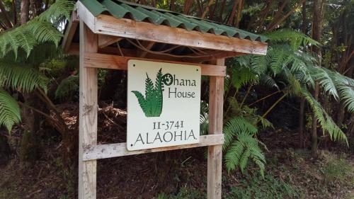 Ohana House - Volcano, HI 96785