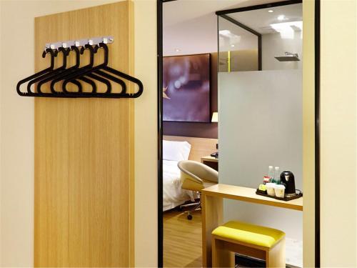 7Days Premium Beijing Wangjing Hualian photo 2