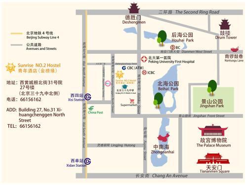 Beijing Sunrise Youth Hostel Beihai Branch photo 19