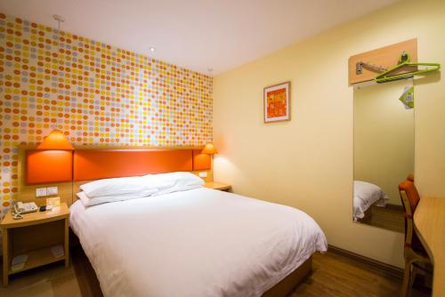 Home Inn Beijing Olympic Park Beishatan Metro Station photo 25