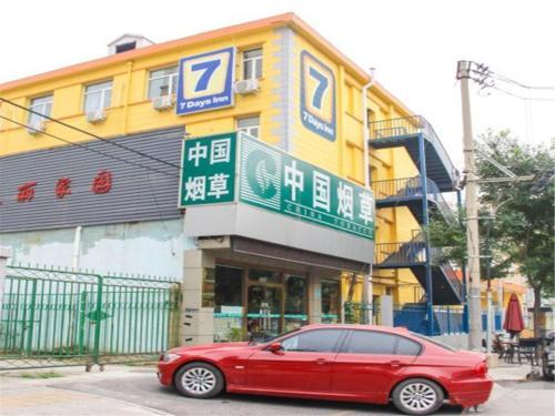 7Days Premium Beijing Wangjing Hualian photo 21