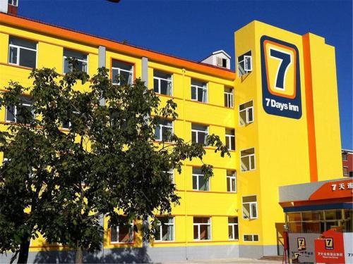 7Days Premium Beijing Wangjing Hualian photo 23
