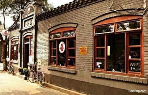 Dongfang Shengda Cultural Hotel (Nanluoguxiang, Houhai) photo 8