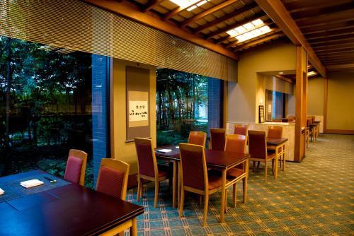 Rihga Royal Hotel Tokyo photo 26