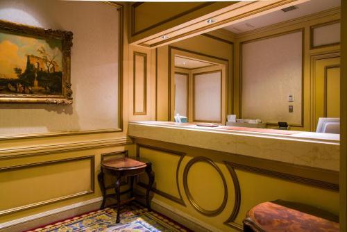 Rihga Royal Hotel Tokyo photo 31