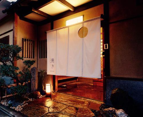 満き 京都