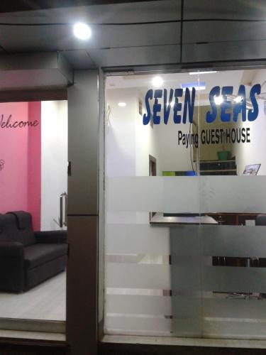 Seven Seas P Guest House Photo