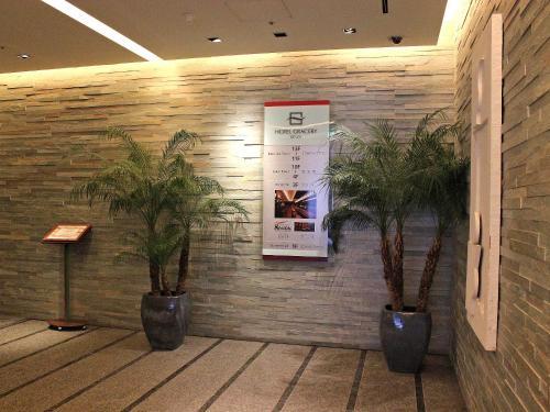 Hotel Gracery Ginza photo 4