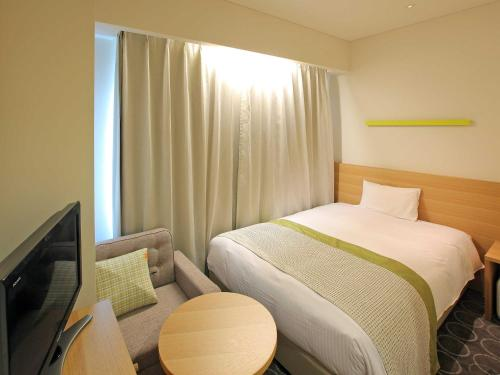 Hotel Gracery Ginza photo 23