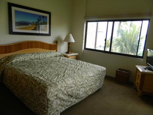 Hono Koa Vacation Club - Lahaina, HI 96761