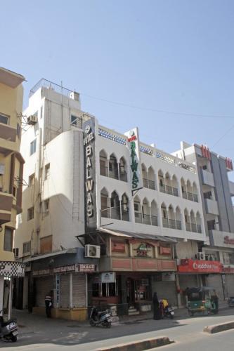 HotelHotel Balwas