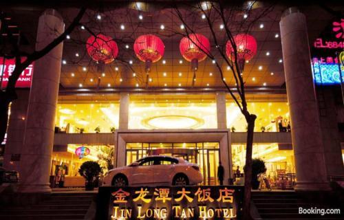 HotelBeijing Jinlongtan Hotel