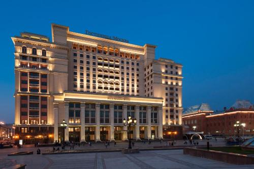 Four Seasons Hotel Moscow photo 62
