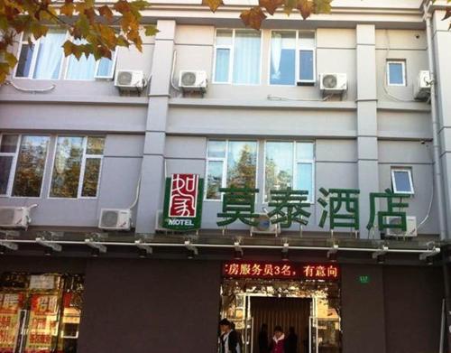 Motel Shanghai Hongqiao Beixinjing Metro Station Quankou Road photo 30
