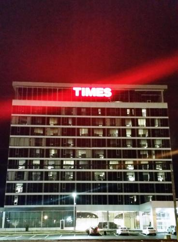 Grand Times Hotel Drummondville Photo