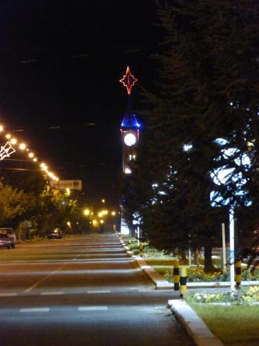 Apart El Nevado Photo