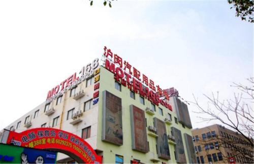 Motel Shanghai Minhang Development Zone Beiqiao Metro Station photo 2