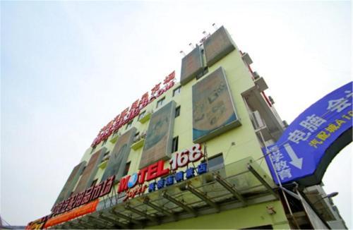 Motel Shanghai Minhang Development Zone Beiqiao Metro Station photo 1