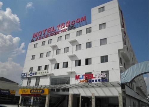 Motel Shanghai Minhang Development Zone Beiqiao Metro Station photo 21