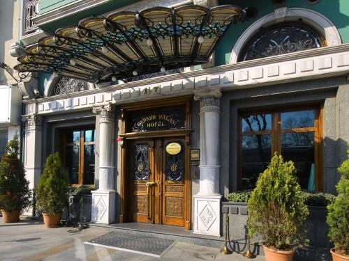 Istanbul Germir Palas Hotel - Special Class indirim kuponu