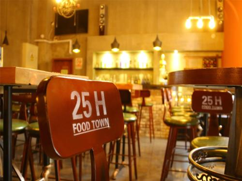 Beijing Sunrise Youth Hostel Beihai Branch photo 35
