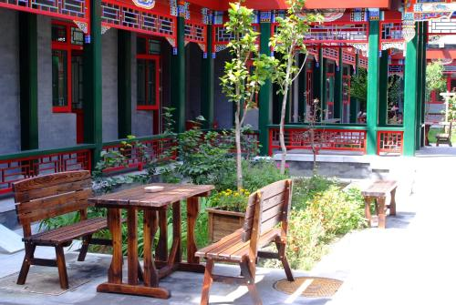 Beijing Heyuan Courtyard International Hostel photo 34