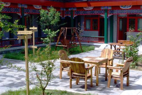 Beijing Heyuan Courtyard International Hostel photo 37