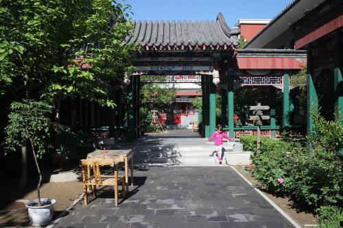 Beijing Heyuan Courtyard International Hostel photo 38