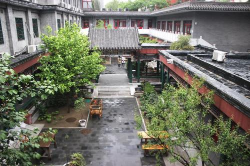 Beijing Heyuan Courtyard International Hostel photo 46