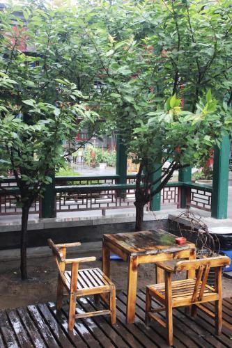 Beijing Heyuan Courtyard International Hostel photo 52
