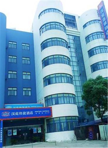 HotelHanting Express Shanghai Jinqiao