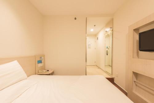 Hanting Express Hotel Beijing Wangjing Huajiadi photo 13