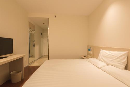 Hanting Express Hotel Beijing Wangjing Huajiadi photo 36