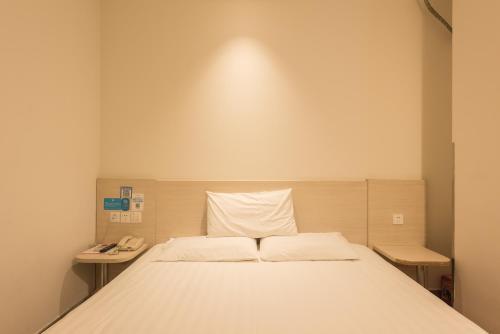 Hanting Express Hotel Beijing Wangjing Huajiadi photo 40