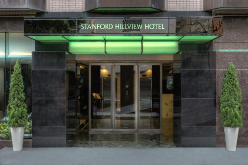 Stanford Hillview Hotel Hong Kong photo 66