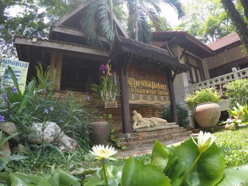 The Old Palace Resort Klong Sa Bua photo 5