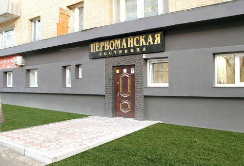 HotelInn Pervomayskaya