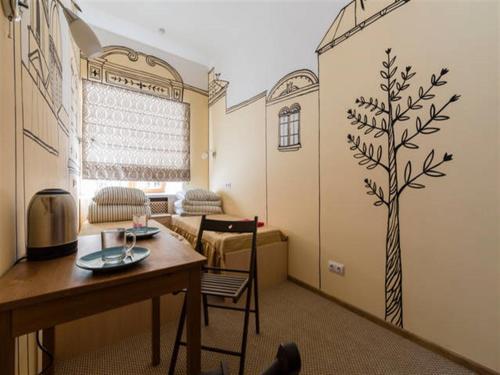 Hotel Dvory photo 46