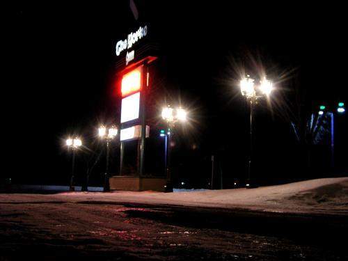 Yorke Inn Motel - Yorkton, SK S3N 0P2