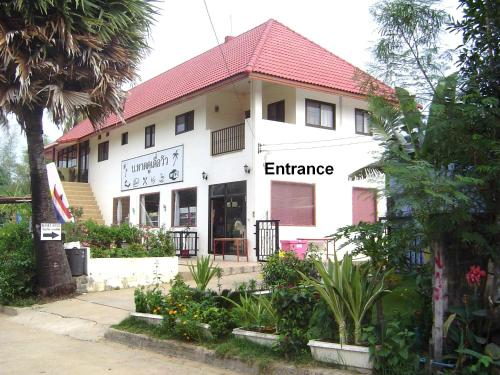 Mini-golf & Resort Ubon Ratchathani