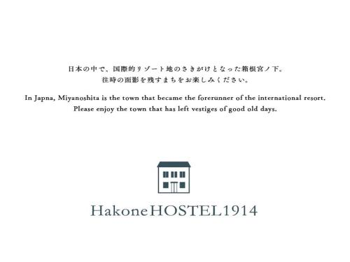 Hakone Hostel 1914