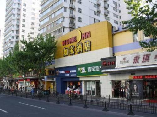 HotelHome Inn Shanghai Xujiahui Shanghai Indoor Stadium Metro Station