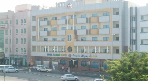 Royal Garden Hotel photo 3
