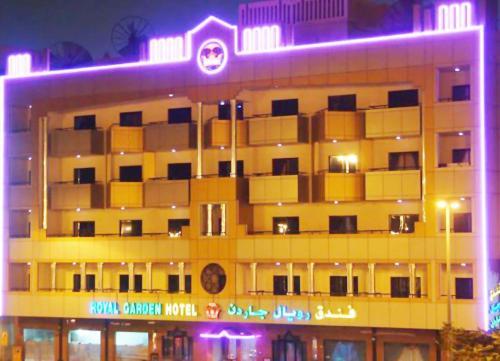 Royal Garden Hotel photo 1