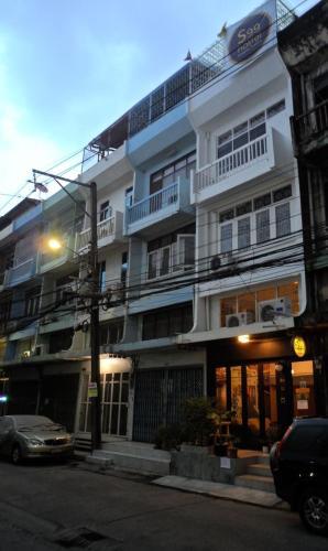 S99 Hostel photo 16