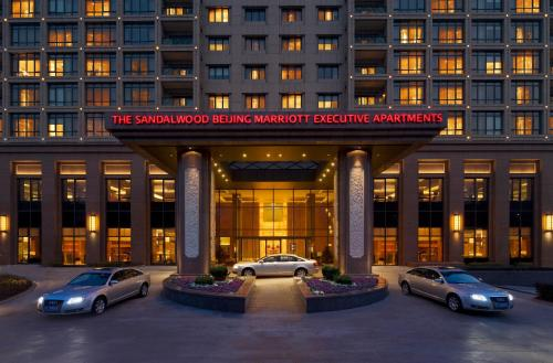 The Sandalwood Beijing Marriott Executive Apartments photo 3