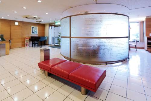 Okazaki Daiichi Hotel
